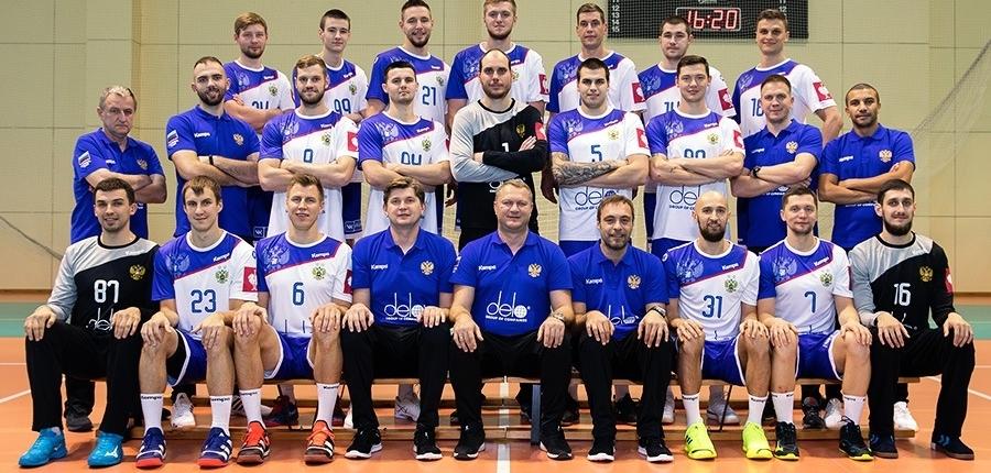 Russia Teamfoto